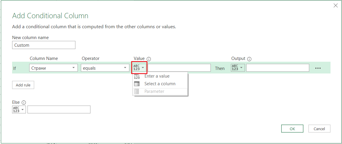 Power Query conditional column